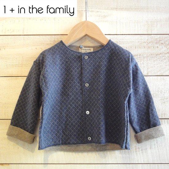 1+in the family(ワンモアインザファミリー) jacket ネイビー×グレー 子供服/スウェット ノーザンスカイより…