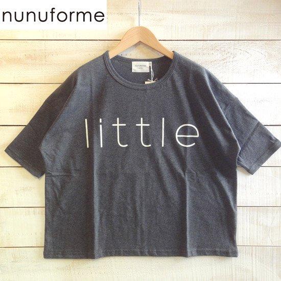 nunuforme(ヌヌフォルム) レディース リトルTシャツ Top Charcoal nunuformeより入荷