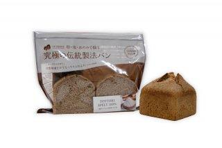 世田谷パン祭り限定パン!!鳥取県産スペルト小麦100%(全粒粉)  [冷凍] *11/14から12/15お届けの期間限定