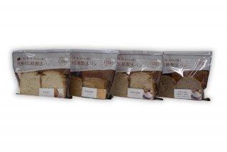 世田谷パン祭り!!古代小麦パンセット  [冷凍] *11/14から12/15お届けの期間限定