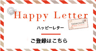 Happy Letter