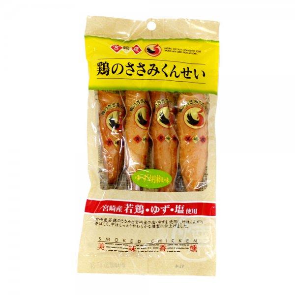 鶏のささみくんせい ゆず胡椒味 4本入