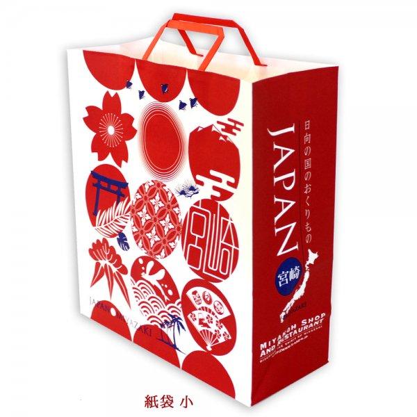 宮交S&R オリジナル ショッピング紙袋(小) 手提げ袋 買物袋 レジ袋 ギフト 手土産 お土産