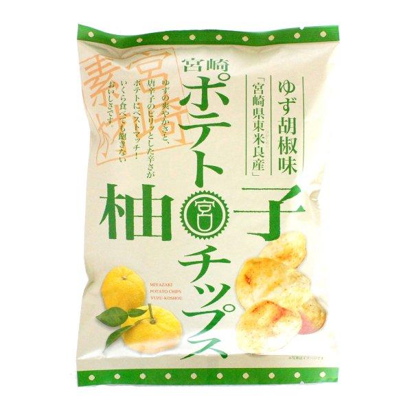 ポテトチップス ゆず胡椒味 1袋 宮崎 ご当地