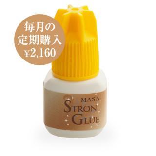 ストロングルー【5g入 定期購入 ¥2,160!!】