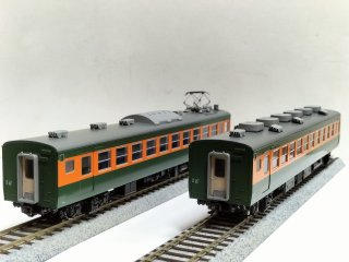 HO-9050 国鉄153系急行型電車(冷改車)増結セット(M)