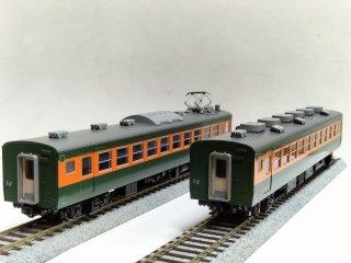 HO-9051 国鉄153系急行型電車(冷改車)増結セット(T)