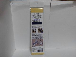 10835 3段式B寝台カーテンパーツ(2両分) 国鉄車内用 青色