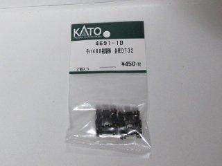 KATO 4691-1D モハ488初期型 台車DT32 360円(税別)