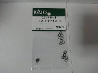 Z01A4012 トラクションタイヤΟ4×1mm