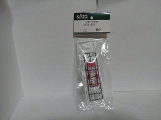 Z37-5097 DE10手すり