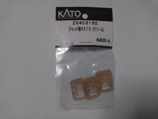 Z04C0192 ジャンパ栓KE70(クリーム)
