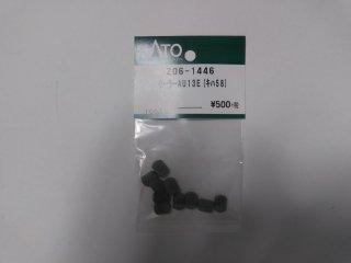 Z06-1446 クーラーAU13E (キハ58)
