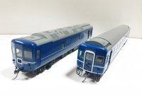 HO-9043 国鉄24系24形特急寝台客車セット