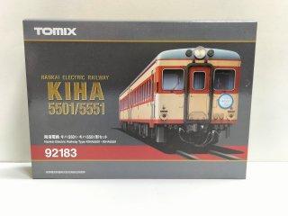 92183 南海電気鉄道キハ5501キハ5551形セット