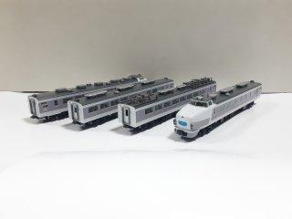 98318 485系特急電車(ひたち)増結セット