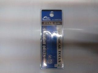 ミネシマ ドリル刃0.6mm