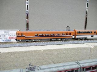 98330 近鉄30000系 Vista EX(旧塗装・喫煙室付)セット