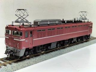 HO-2506 国鉄EF81形電気機関車(81号機 お召塗装)