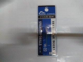 ミネシマ ドリル刃1.1mm