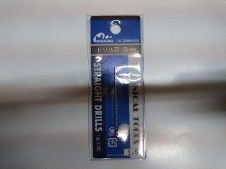 ミネシマ ドリル刃1.5mm