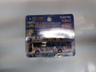 東海バスオレンジシャトル ラブライブ!サンシャイン!!ラッピングバス4号車 三菱ふそうエアロエース