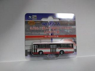岐阜バス さよなら三菱ふそう初代エアロスター1283号車