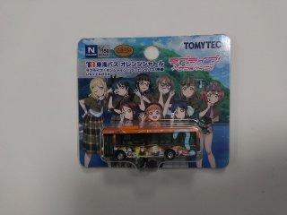 東海バスオレンジシャトル ラブライブ!!サンシャイン!!ラッピングバス3号車 いすゞエルガミオ
