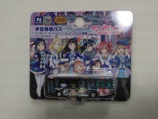 伊豆箱根バス ラブライブ!!サンシャイン!!ラッピングバス3号車 いすゞエルガミオ
