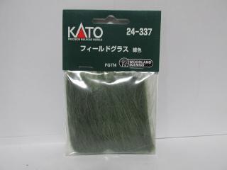 24-337 フィールドグラス緑色FG174