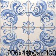 【パドラォン・PD6】青単色