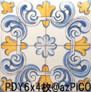 【パドラォン・PD-Y6】青・黄色