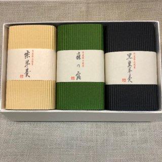 羊羹ハーフサイズ3本入 【進物箱入】