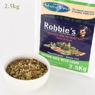 玄米&ラム2.5kg