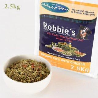 玄米&チキン2.5kg