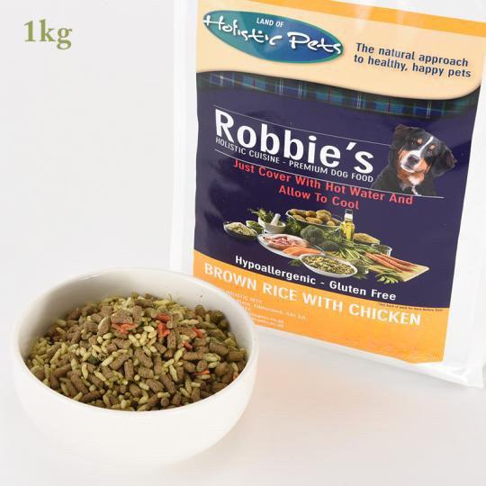 [イメージ] 玄米&チキン1kg