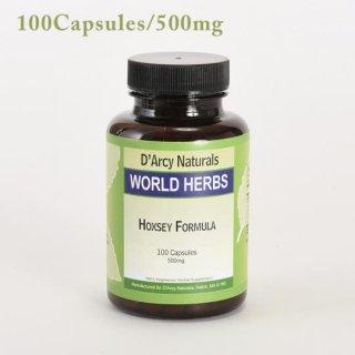 Hoxsey Formula