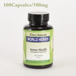 Immu Health