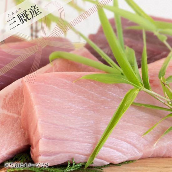 【冷凍】天然本マグロ 詰め合わせセット(三厩)