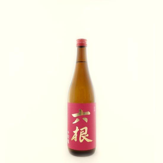 松緑 六根 ルビー(純米吟醸)