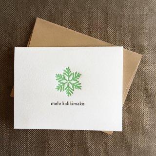 ハワイアンクリスマスカード スノーフレーク