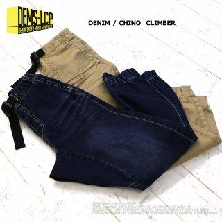デニムチノクライマー / D2204 / 130�-160�【DEMS】