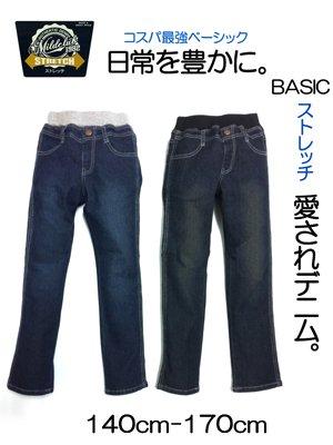 bf5dda5e3f3c9 ...  img class  new mark img1  src    img.shop- · 140-170cm 子供服・ ...