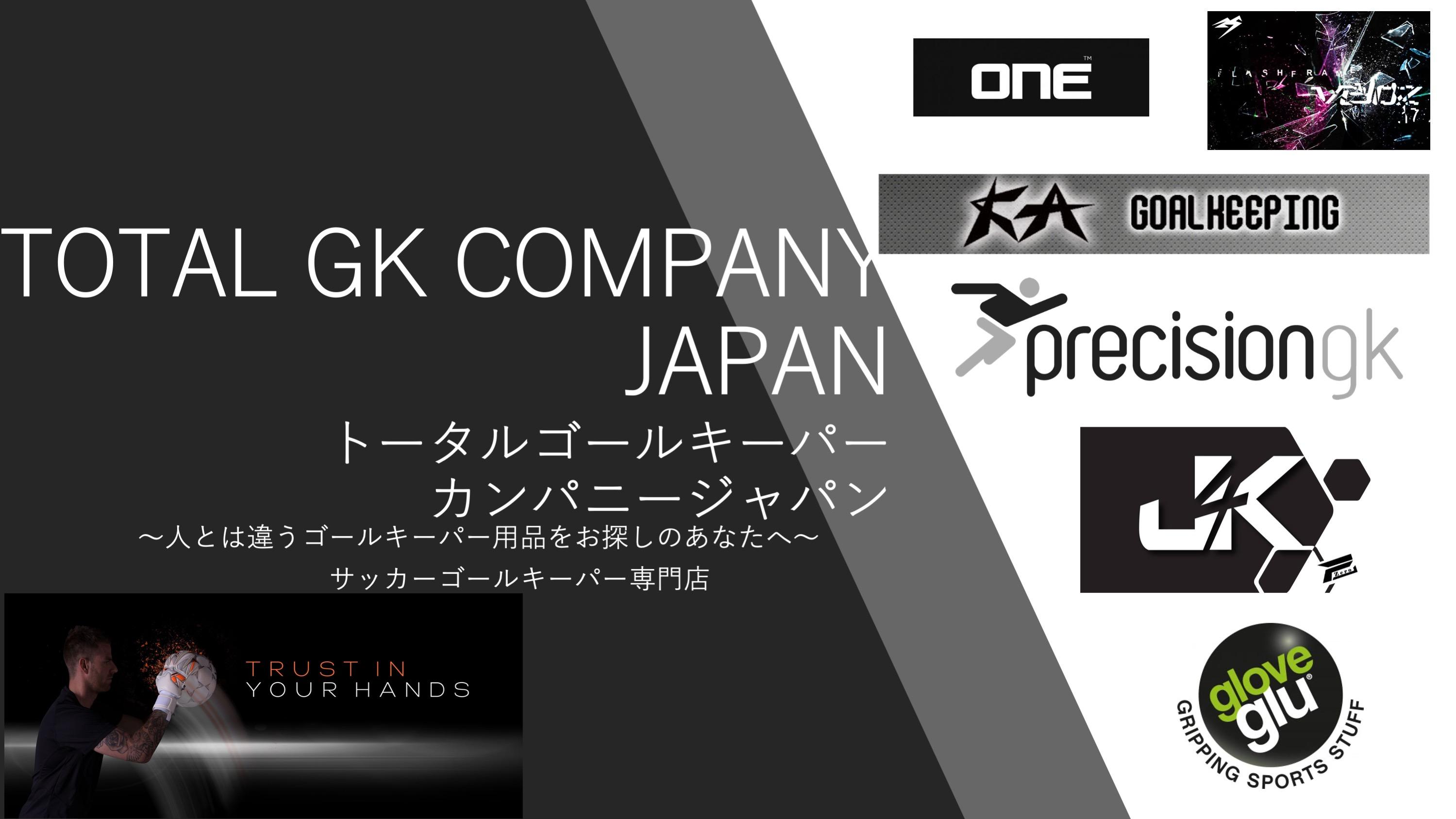 Total Goalkeeping Company JAPAN