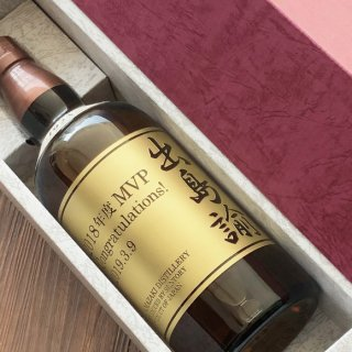 山崎ウィスキー名入れ彫刻ボトル