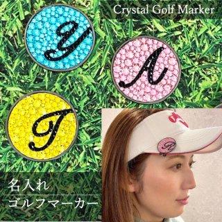 15色から選べる!イニシャルデコゴルフマーカー|名入れスワロフスキー装飾【送料無料】