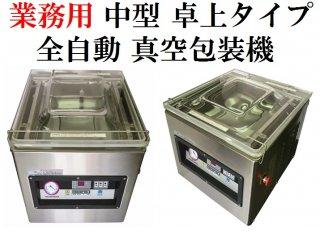 VAC-401(100V / 接着長400mm)