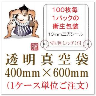 【大放出価格】<br>あけぼの(4060 × 1箱単位)