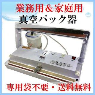 MZ−280−B:小型包装機