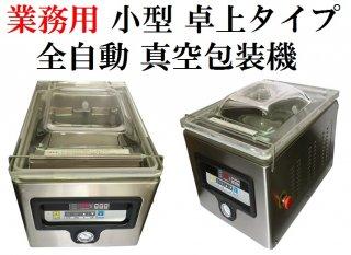 VAC-301W (接着長300mm)